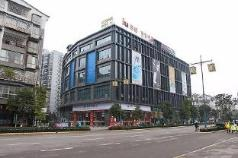 IU Hotels·Neijiang Longchang Hengxin Shopping Center, Neijiang