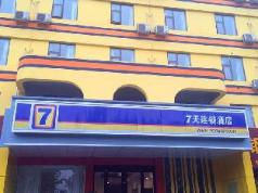 7 Days Inn·Luoyang Xin'an, Luoyang