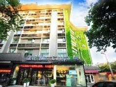 Campanile Hotels·Xi'An Giant Wild Goose Pagoda, Xian