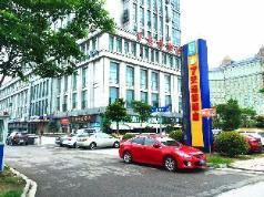 7 Days Inn·Taicang Shanghai Dong Road Wanda Plaza, Taicang