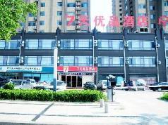 7 Days Premium·Binzhou Yangxin Cuidaohu Park, Binzhou