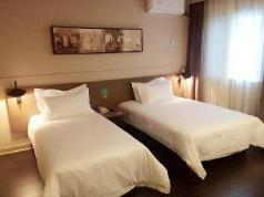 Jinjiang Inn Select Zhongwei Shapotou Shuizhen, Zhongwei