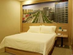 Jinjiang Inn Style Suqian Suning Plaza, Suqian