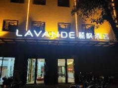 Lavande Hotels·Guilin Central Square Elephant Trunk Hill Scenic Area, Guilin