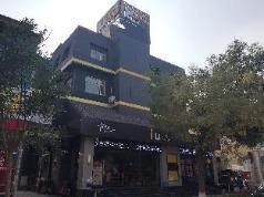 IU Hotels·Bazhou walking street, Langfang