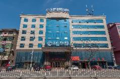 Chonpines Hotels·Xinyu Baoshi Park, Xinyu