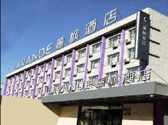 Lavande Hotels·Changchun Lvyuan Chuncheng Street, Changchun