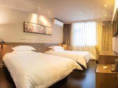 Jinjiang Inn Select Tianshui Economic Development Zone, Tianshui
