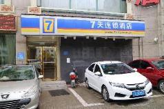7 Days Inn·Changchun Hongqi Street University Town, Changchun