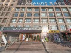 Lavande Hotels·Anyang Wojin Wanda Plaza, Anyang