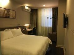 Jinjiang Inn Select Huai'an Hexia Guzhen Xiangyu Avenue, Huaian