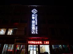 Chonpines Hotels· Jiyuan Bus Terminal Station, Jiyuan