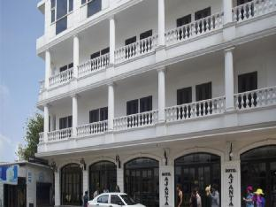 Hotel in ➦ Esslingen ➦ accepts PayPal