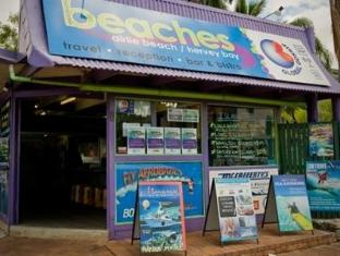 Beaches Backpackers Whitsunday Islands - Hotellet från utsidan