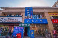 XIAOYUAN HOTEL, Huaian