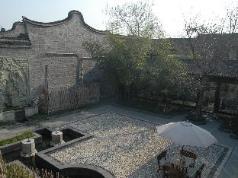 Wuzhen Clubhouse, Jiaxing