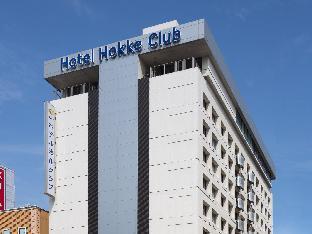 호텔 호케 클럽 오이타 image