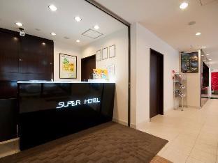 Super Hotel Kokuraeki-Minamiguchi