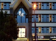 Wuzhen Fanpu Hotel, Jiaxing