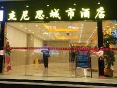 JNS City Hotel Shenzhen Huaqiang Bei, Shenzhen