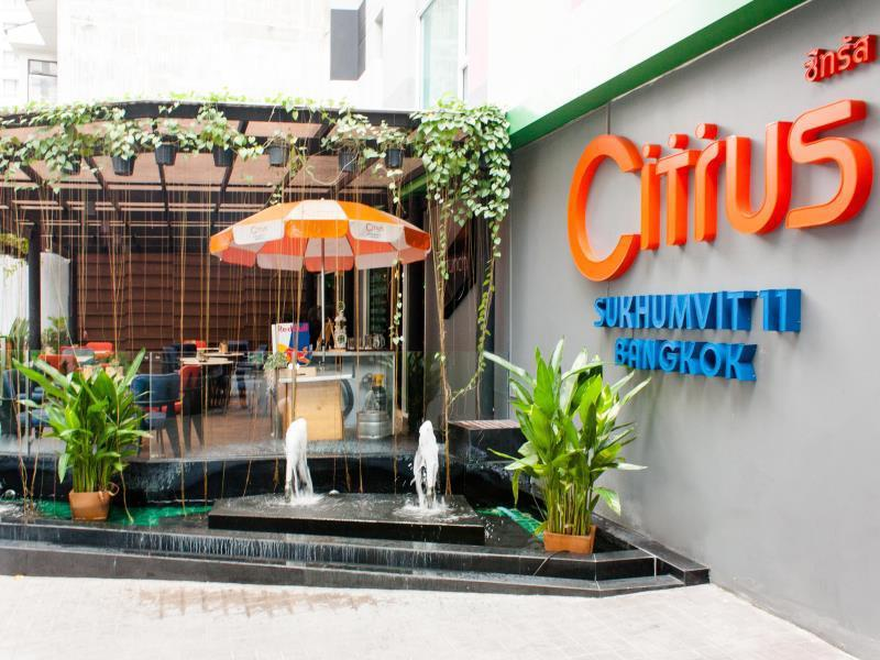 【Sukhumvit Hotel】シトラス スクンビット 11 バイ コンパス ホスピタリティ(Citrus Sukhumvit 11 by Compass Hospitality)