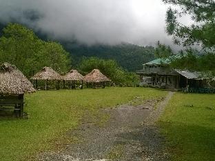 Banaue Ethnic Village and Pine Forest Resort
