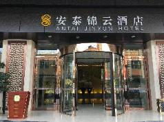 Sichuan Antai Jinyun Hotel, Chengdu