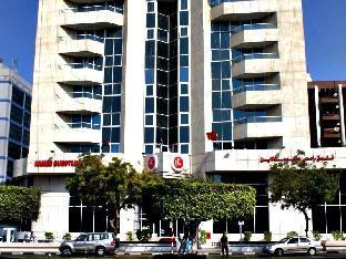 Ramee Guestline Hotel PayPal Hotel Dubai