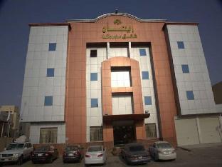 Ritan Hotel