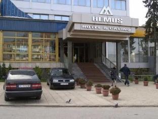Hemus Hotel Sofia
