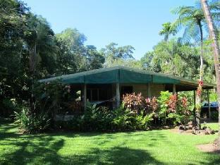 Riverside Holiday House PayPal Hotel Daintree