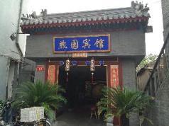 Xu Yard Hotel, Beijing