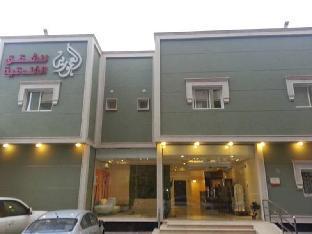 Al Amoria Apartments