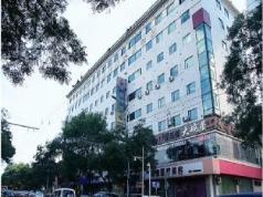 Beijing Wangfujing Dongdan Silver Road Hotel, Beijing