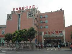 Shindom Inn Qianmentianjie, Beijing