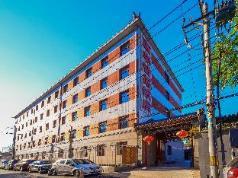 Jade Hotel, Beijing