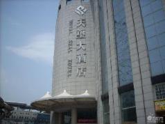 Hunan Royal Seal Hotel, Changsha