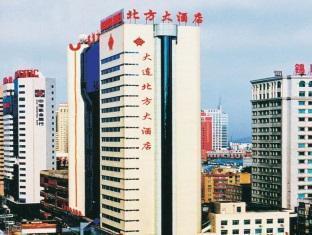 Dalian Norinco Hotel - Dalian