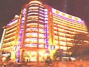 Xinhua Jiefangbei Hotel