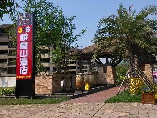 Express 318 Motel Mount Emei Branch