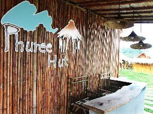 プリーハット リゾート Phureehut Resort