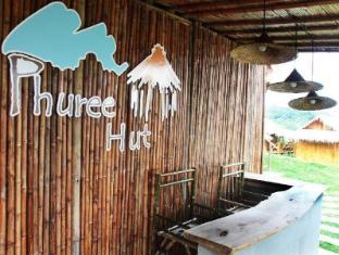 Phureehut Resort - Koh Phayam