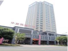 Wuxi Xizhou Garden Hotel, Wuxi