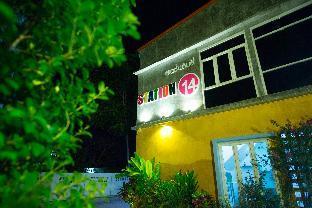 Station 14 Apartment PayPal Hotel Hat Yai