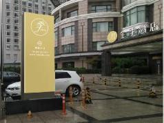 JI Hotel Bridge in Beijing Dashanzi 798 Art Zone, Beijing