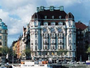 Get Promos Hotel Esplanade; Sure Hotel Collection by Best Western
