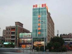 Greentree Alliance Guangdong Guangzhou Changlong Station South China Biguiyuan Hotel, Guangzhou