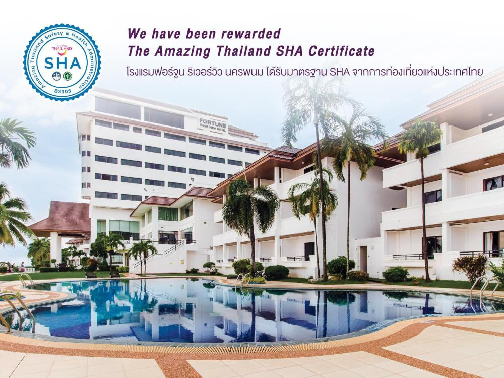 Fortune River View Hotel Nakhon Phanom (SHA Cetified)