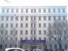 Hanting Hotel Tianjin Youyi Road Cultural Center Branch, Tianjin