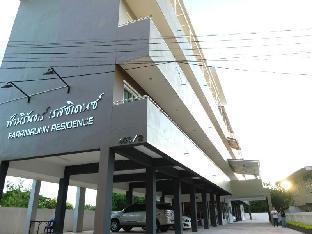 Farrnirunn Residence PayPal Hotel Khon Kaen